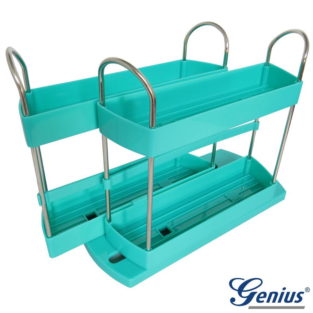 genius gew rzregal f r gew rze in 6 trendfarben k chenregal regal k che schrank ebay. Black Bedroom Furniture Sets. Home Design Ideas